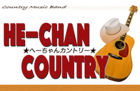 he-chan country