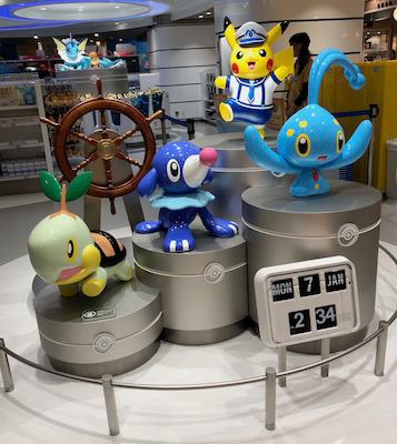 pokemon center2